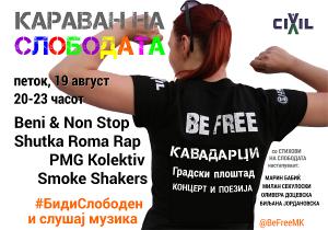 Leaflet Kabadarci 01f