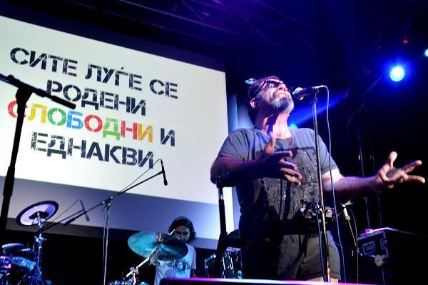 fcp concert KU