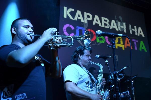 fcp concert KU3