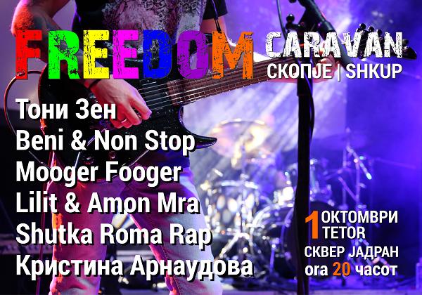leaflet-sk-front-copy